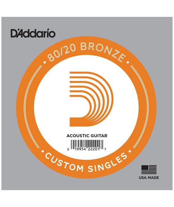 unité Bronze 053 acoustique